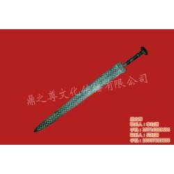 批发青铜器、北京青铜器、鼎之尊(查看)