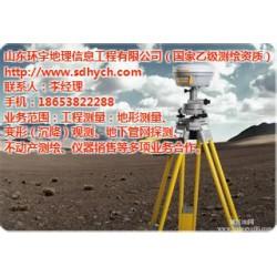 嘉祥不动产测量|山东环宇测绘公司|不动产测