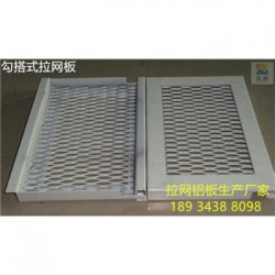 马边铝单板拉网板厂家直供