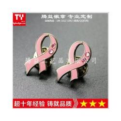 防艾协会纪念章 红丝带胸针供应