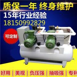濮阳真空泵负压站移动真空泵站XD100真空泵