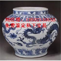 上海元青花兽耳鱼藻纹大罐拍卖平台