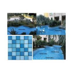 供应 天蓝色陶瓷马赛克 游泳池马赛克