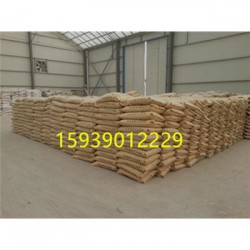 保温砂浆厂家 抗裂砂浆价格,大宁县保温砂浆