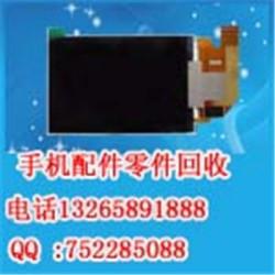 诚信收购联想k80背光,背胶、回收手机屏幕