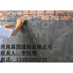 高强聚合物砂浆通许县批发价