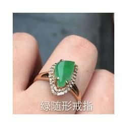 绿随形戒指,专业的豪镶高冰旦面戒指公司_