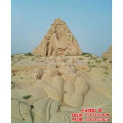 永正雕塑(图)|沙雕制作厂家|河南沙雕制作