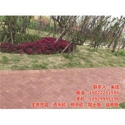 上海透水砖|辛源牌透水砖|遵义透水砖