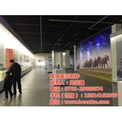 隆城展示(图)、博物馆展示柜设计、展示柜