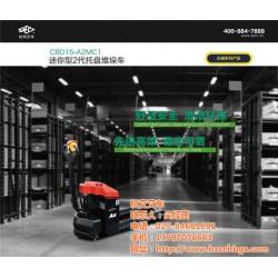 叉车、电动牵引车、杭州叉车、仓储、仓库、