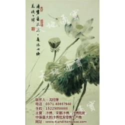 中国汴绣、中国汴绣摆件 、【天地通宝】(优