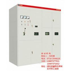 电容柜厂家、甘肃电容柜、WBB高压无功补偿