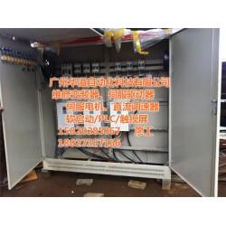 南沙电梯维修保养|华溢机电|电梯维修保养