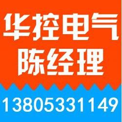 桓台变频器、华控电气、淄博纺织专用变频器