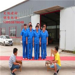 厂家直销  保温瓦 960型 860型 钢结构专用