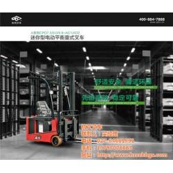 【叉车】,电动前移式叉车,杭州叉车、仓储、