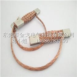 一体化大电流无氧铜丝编织线软连接规格及价