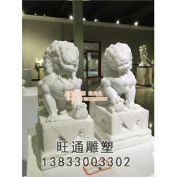 湖南大理石石狮子雕塑、石狮子