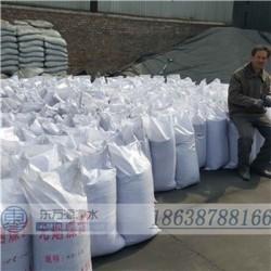 芜湖高纯无烟煤滤料国家标准