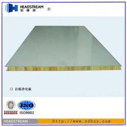 手工板价格,手工板价格表 手工板多少钱一米