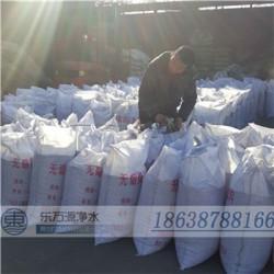 新沂市造纸厂专用无烟煤滤料生产厂家