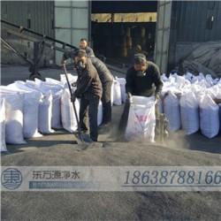 安庆优质无烟煤滤料国家标准