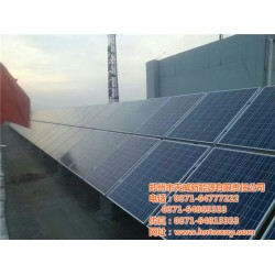 太阳能发电系统,太阳能,天威新能源(查看)