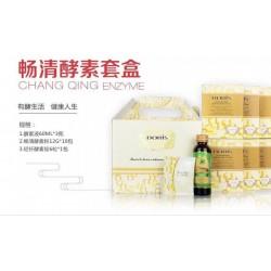 台湾佳联畅清酵素可以净化肠道加强肠道蠕动功能