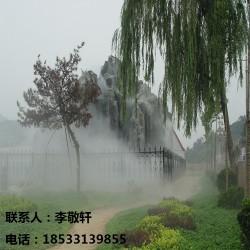 河北冷雾设备,雾森冷雾设备厂家,冷雾管件