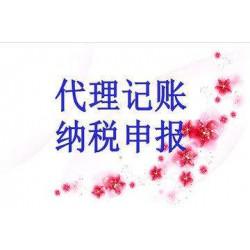 注册淄博市公司专业值得信赖就在隆杰财税