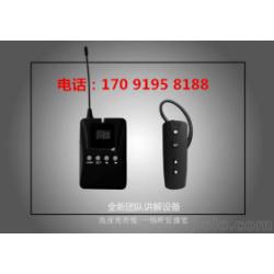 博物馆语音解说器 自助语音导览器生产厂家
