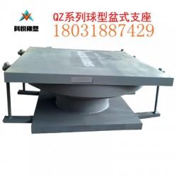 防城港科悦厂家自产自销QZ球型钢支座质优价廉