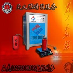 灭火器充气工具