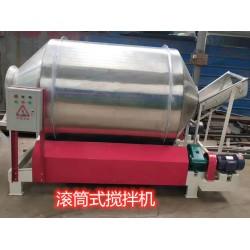 不锈钢滚筒式食品混合机 小型茶叶混合机