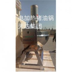 想要购买猪油炼油锅设备,就选择天达机械
