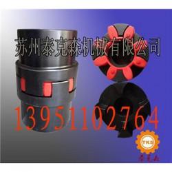 榆林市联轴器,XL3星型联轴器(咨询),泰