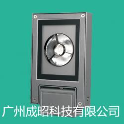 超薄投光灯 FH-C01
