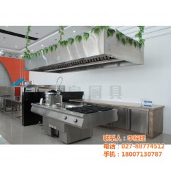 武汉商用厨房设备_汇泉伟业厨房设备_厨房设