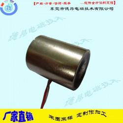 小型电磁铁DKX1620微型保持吸盘电磁铁-德昂-厂家直销