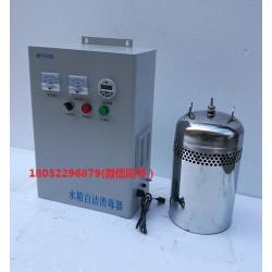 汉中水箱杀菌器设备型号