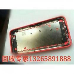 华为麦芒5手机触摸屏回收价格