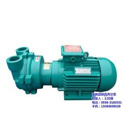 明昌优质真空泵(图)、PVC管材成型真空泵、