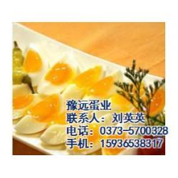 变蛋,豫远蛋业,上海市变蛋网址