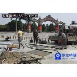 广西桂林双缸双液水泥浆注浆机