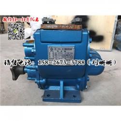 80YHCB-60申威油罐车油泵哪里买便宜