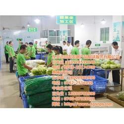 东莞膳食承包商|山农农副产品配送|东莞膳食