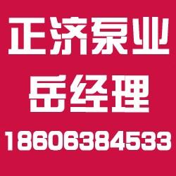 天津供水设备|正济消防泵|重庆供水设备生产
