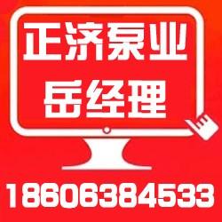 正济消防泵|辽宁供水设备|山东供水设备厂家