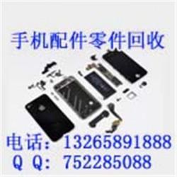 收购乐视s3手机液晶玻璃 收购乐视手机屏幕